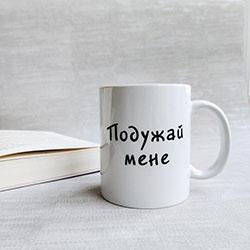 Горнятко